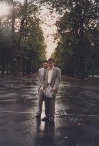 Università degli Studi di Parma, 1992